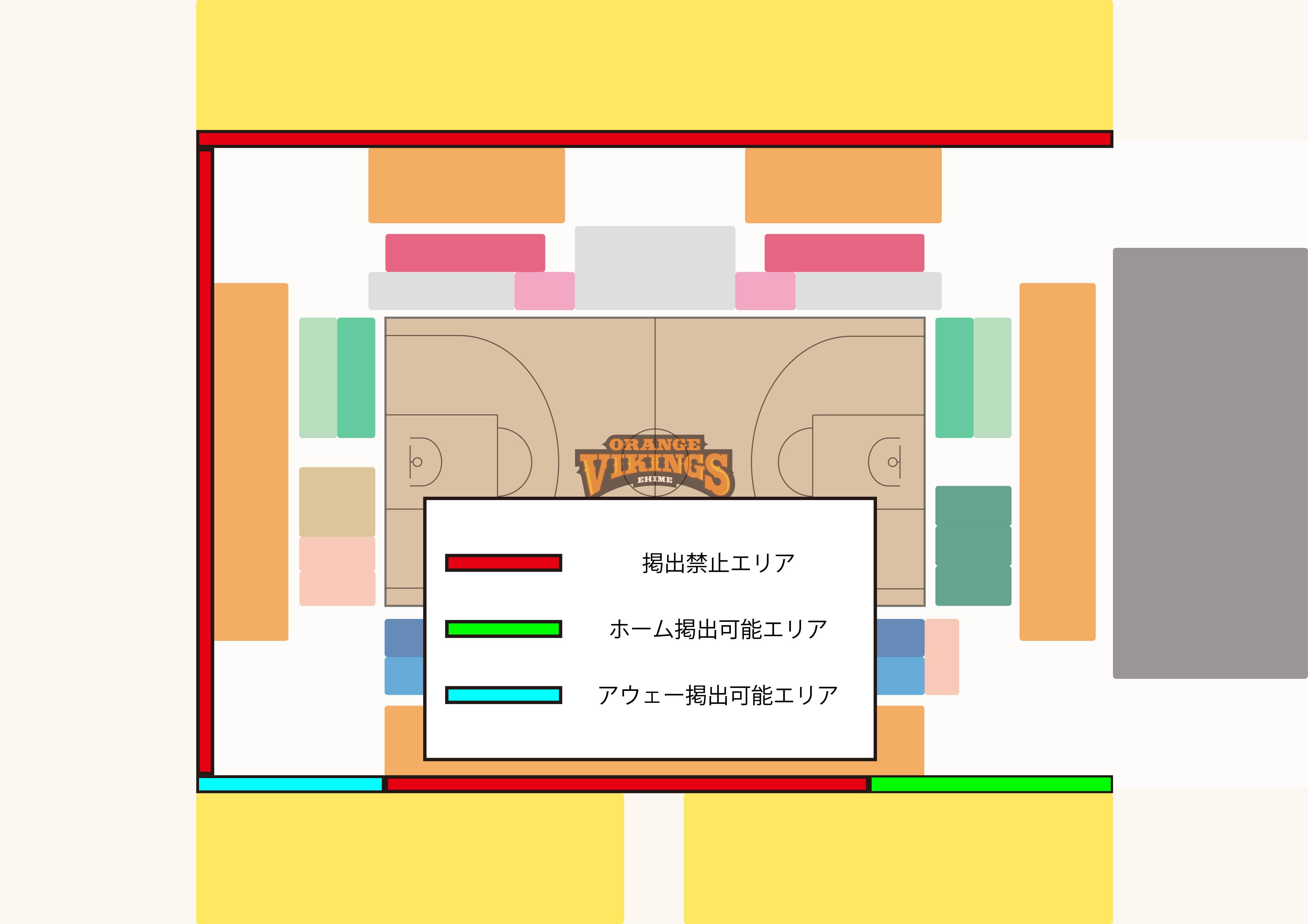 imabari_flag.jpg
