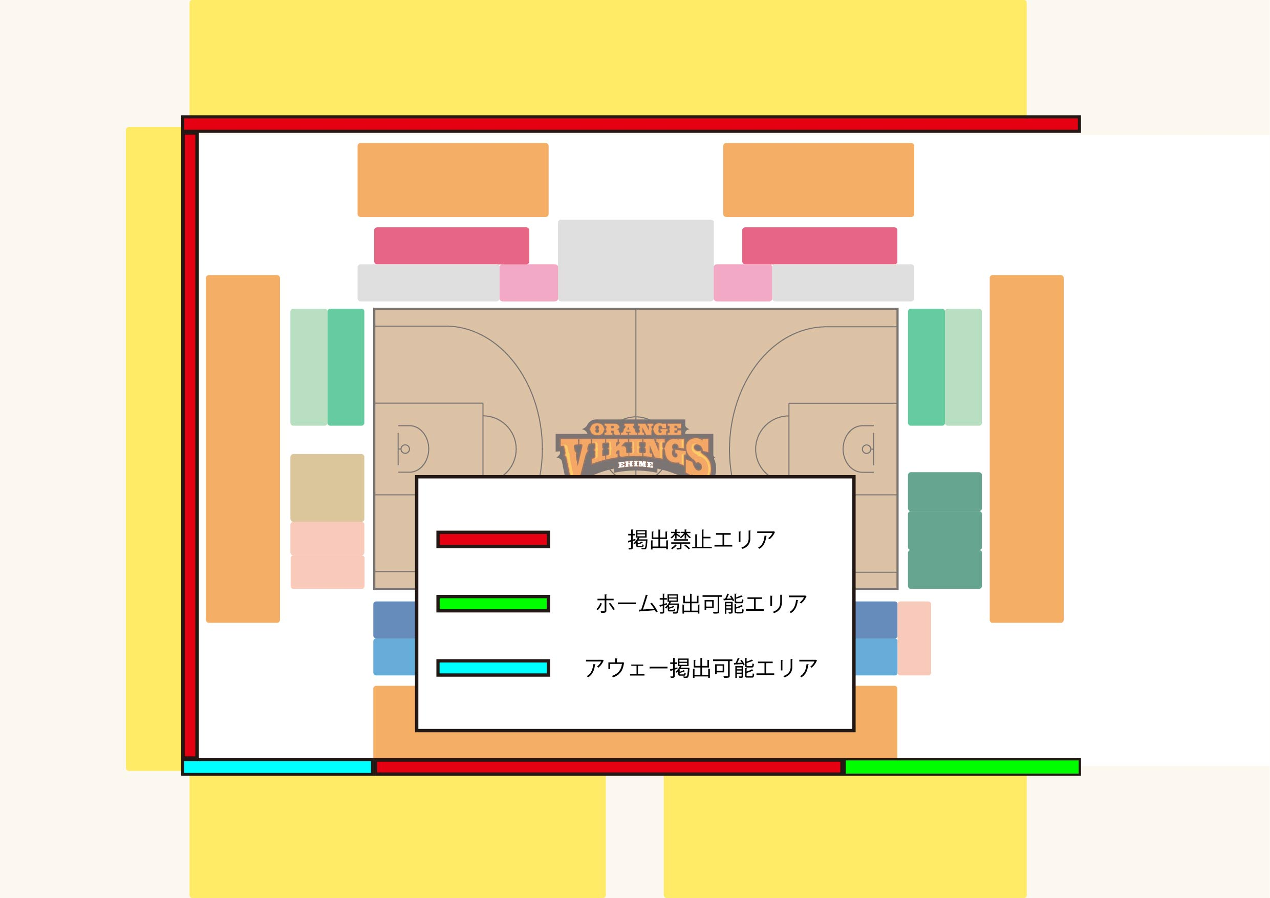 kensou_flag.jpg